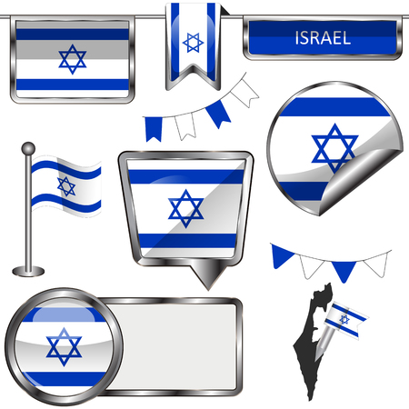 glossy icons: Vector glossy icons of flag of Israel on white Illustration