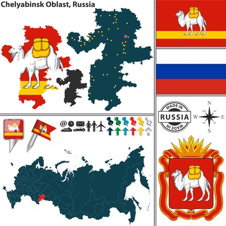 chelyabinsk: map of Chelyabinsk Oblast with coat of arms and location on Russian map Illustration