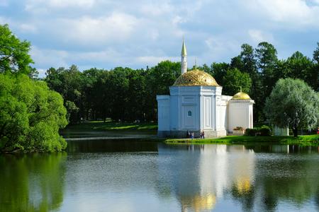 Photo of a pavilion Turkish Bath in Catherine Park, Tsarskoe Selo (Pushkin), Russia