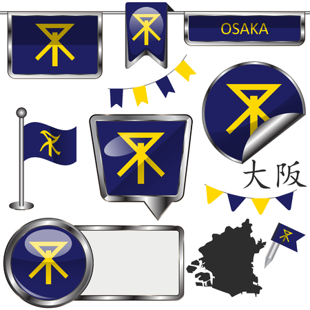 Vector glossy icons of flag of Osaka, Japan on white. There are kanji characters in a set - it means Osaka