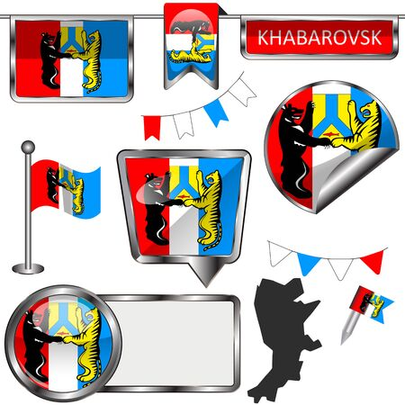 Vector glossy icons of flag of Khabarovsk, Russia on white 向量圖像