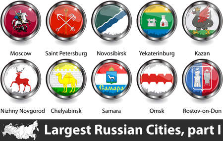 Flags of largest russian cities in glossy badges. Vector image Vektorové ilustrace