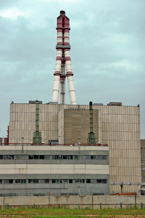 chernobyl: Closed reactor of nuclear power plant Ignalina  Lithuania Stock Photo