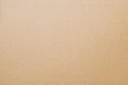 cardboard texture: cardboard texture or background Stock Photo