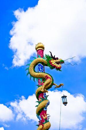 dragon and sky