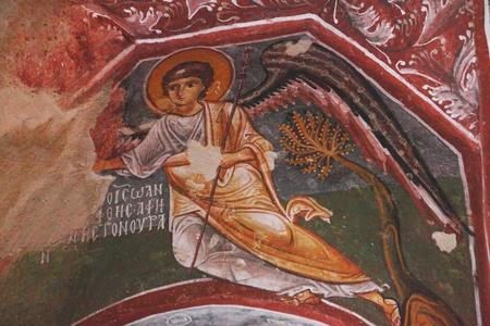 kappadokien: Fresko in der alten Kirche. Kappadokien, T�rkei Lizenzfreie Bilder