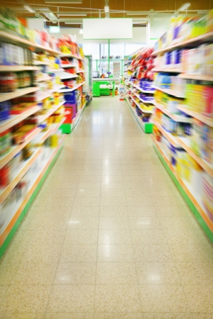 Vaus products in a supermarket Stock Photo - 15479258