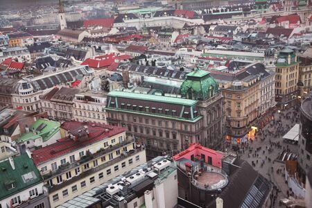 Vienna Stock Photo - 18963014