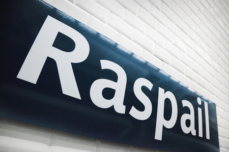 Raspail metro station Stock Photo - 23721243
