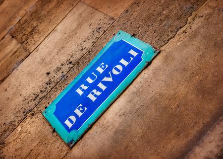 rivoli: Rue de Rivoli street sign