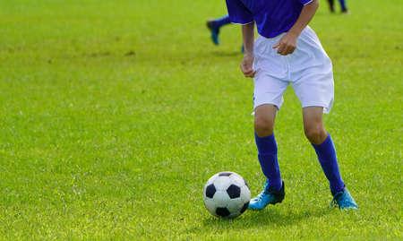 football game in hokkaido japan