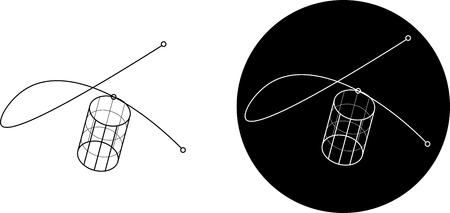 Icon of fishing feeder. Vector illustration