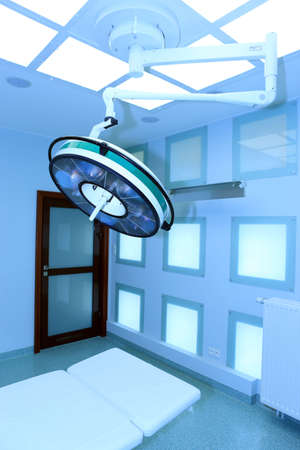 Big surgical lamp in operation theater photo