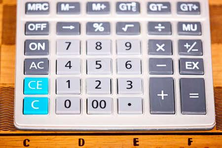 Calculator Stock Photo - 3671078