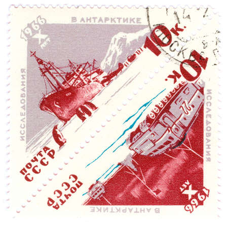 Vintage Russian stamp about Antarctic voyage photo