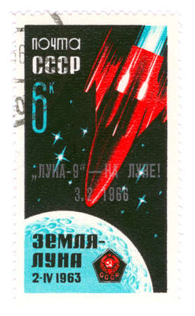exploration: Vintage stamp about space exploration Stock Photo