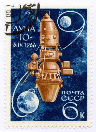 orbital station: Vintage stamp about space exploration Stock Photo