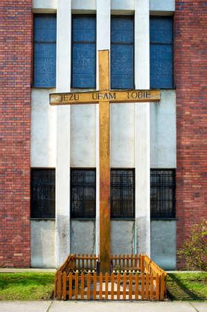 Catholic cross in Poland photo