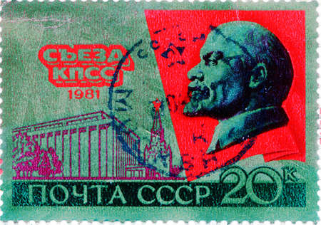 SOVIET UNION - CIRCA 1981: Lenin on Russian vintage stamp, circa 1981