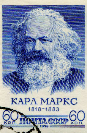 political economist: Stamp printed in Soviet Union  of Karl Marx