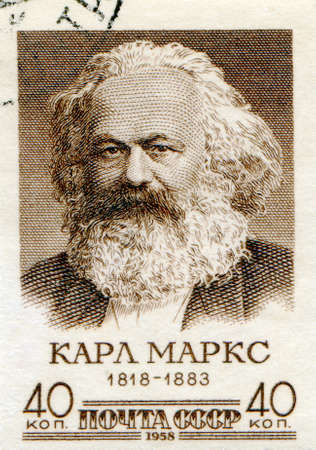 political economist: Stamp printed in Soviet Union  of Karl Marx