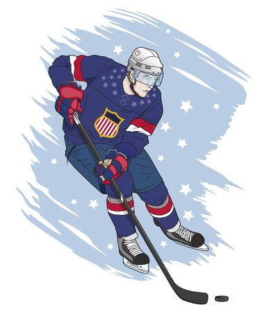 Shooting hockey player vector illustration