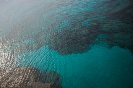Sea bay with azure water near Protaras, Cyprus island. Banco de Imagens