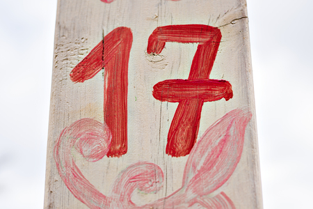 Number 17 seventeen. Sign board with number Stock Photo