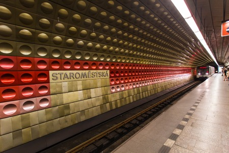 PRAGUE, CZECH REPUBLIC - JUNE 7, 2017: A metro underground station of Prague Metro with characteristic decoration of coloured aluminium panels