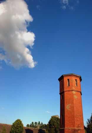 remained: Old water tower remained as a decoration