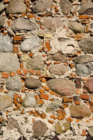 Background of retro stone masonry wall closeup   Stock Photo - 14039594