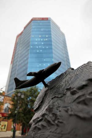 chelyabinsk: The aircraft against skyscraper