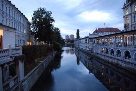 Ljubljana, Slovenia photo