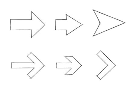 Arrows set. Outline icons