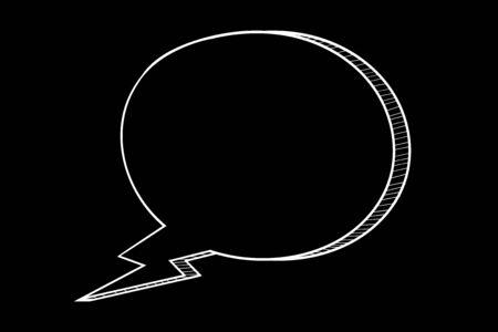 Speech bubble. White icon on black background. Vector illustration