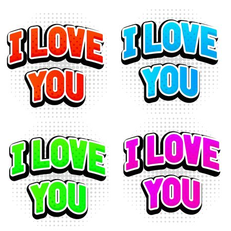 I love you. Colored text in capitals. Vector illustration