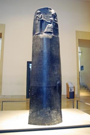 Law Code of Hammurabi, king of Babylon Editorial