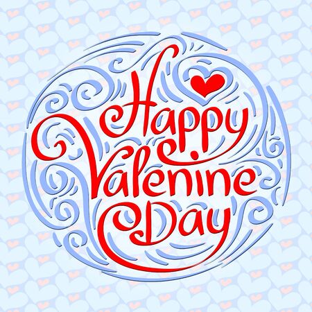 Happy Valentine s Day Hand Lettering Illustration