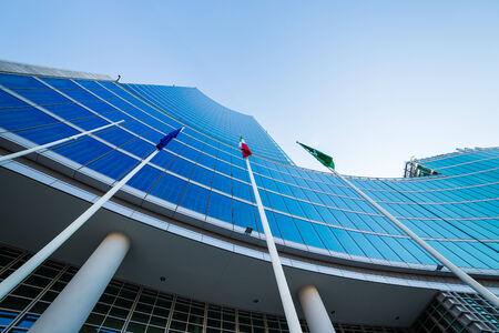 MILANO, ITALIA 25 Gennaio 2015: Il nuovo grattacielo sede della Regione Lombardia, a Milano. Editoriali