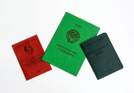 The documents of citizens of the Soviet Union confirming the identity, and belonging to a certain social organizations Stock Photo