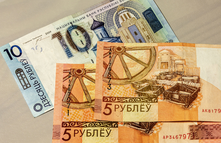 Image of the banknotes of new banknotes five and ten rubles, put into circulation July 1, 2016, Stock Photo