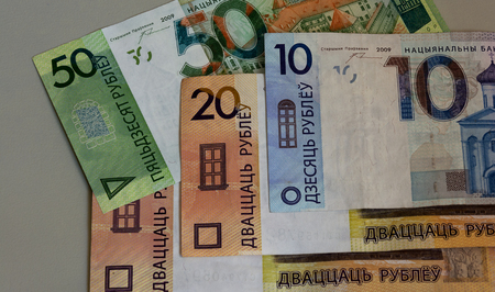 Money bills of the National Bank of the Republic of Belarus the nominal value of ten, twenty and fifty rubles a sample of 2009, put into circulation from July 1, 2016 Stock Photo