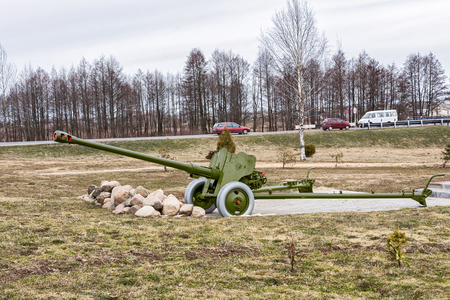 Belarus, Minsk region - 03202017: Artillery anti-tank 85 mm cannon D-44 (exposition of the memorial to soldiers to internationalists)