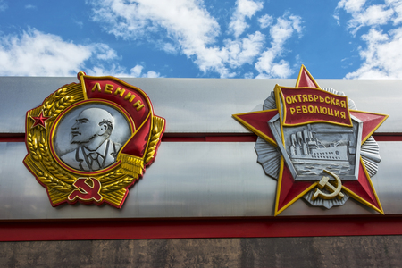 The bas-relief of Lenin and the bas-relief of the order of the October revolution with the words October revolution, close-up