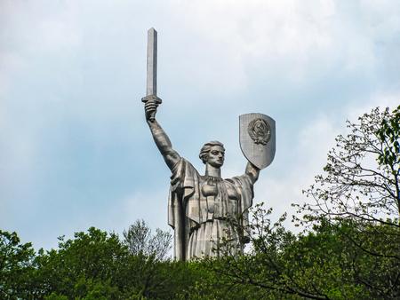 Ukraine, Kiev - April 30, 2011: Monumental sculpture Sajtókép