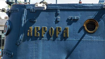 Russia, St.Petersburg Petersburg - June 20, 2012: the Word Editorial