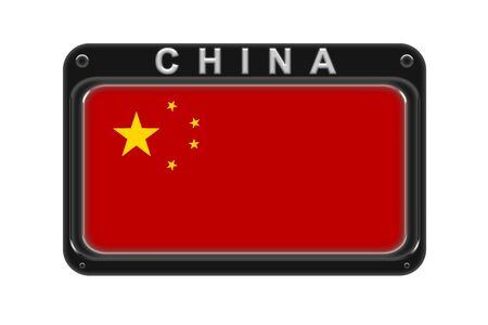 Surround the flag of China in the frame with rivets on white background