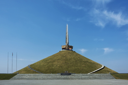 Belarus, Minsk - April 10, 2018: memorial complex mound of glory Editorial