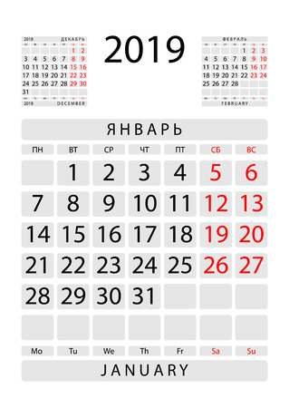 Calendar sheet for January 2019 with the previous and next months, Russian and English