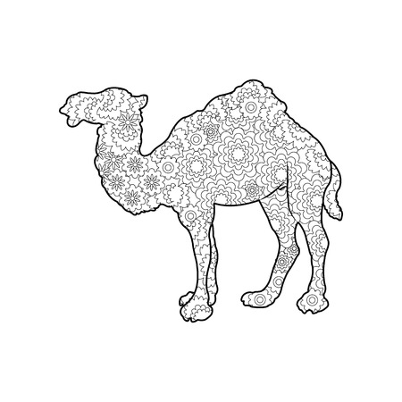 Frame silhouette of a camel for coloring with colored paints or pencils for children and adults Çizim